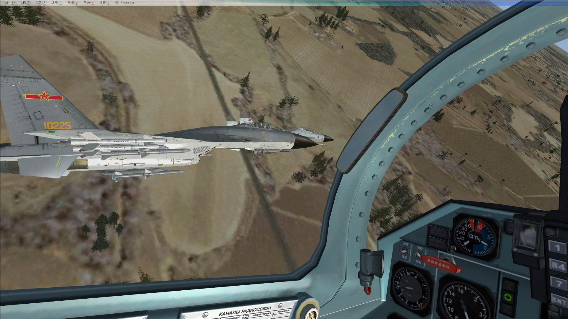 Bear Studios Su-27(J-11B) Project - SimForums com Discussion